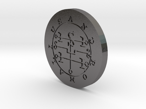 Andromalius Coin in Polished Nickel Steel