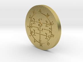 Andromalius Coin in Natural Brass