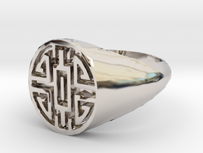 Wealth - Lady Signet Ring in Rhodium Plated Brass: 3 / 44