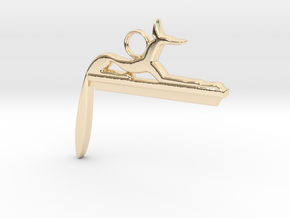Anup/Anubis couchant jackal (small) in 14k Gold Plated Brass