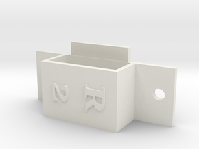 [Q5] ESC Right Bracket Mount 2 in White Natural Versatile Plastic