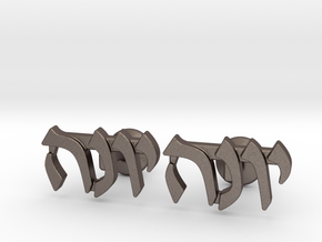 "Hebrew Name Cufflinks - ""Yona"" in Polished Bronzed-Silver Steel"