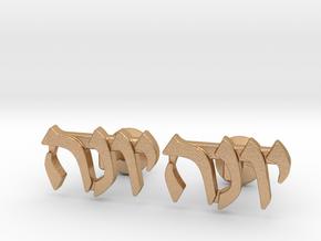 "Hebrew Name Cufflinks - ""Yona"" in Natural Bronze"
