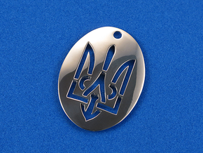 Pendant - Coat of Arms of Ukraine - Stencil - #P2 in Polished Silver