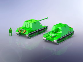 Japanese Type 5 Ho-Ri 2 Tank Destroyer 1/285 in Smooth Fine Detail Plastic