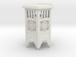 Moroccan Table in White Natural Versatile Plastic