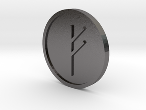 Feoh Coin (Anglo Saxon) in Polished Nickel Steel