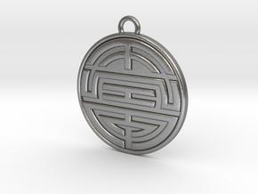 Shou - Longevity  in Natural Silver