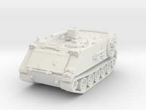 M106 A1 Mortar closed (no skirts) 1/56 in White Natural Versatile Plastic
