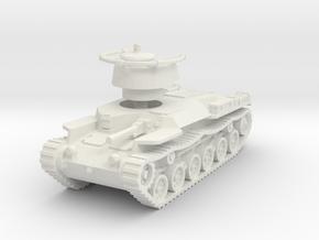 Shi-Ki Tank 1/87 in White Natural Versatile Plastic