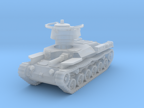 Shi-Ki Tank 1/285 in Smoothest Fine Detail Plastic