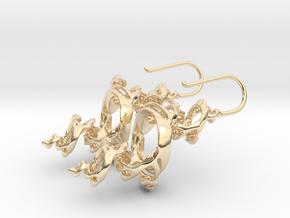 Julia Earrings in 14K Gold