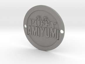 Hi Hi PuffyAmi Yumi Sideplate  in Gray PA12