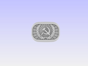 Hammer and Sickle Signet Ring in Polished Bronzed-Silver Steel: 5 / 49