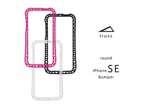 iPhone SE Bumper truss in Black Natural Versatile Plastic