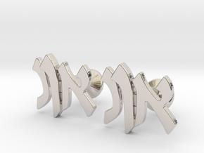 """Hebrew Monogram Cufflinks - """"Aleph Nun Vav"""" in Platinum"""