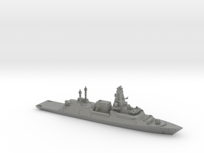 Type 26 (City Class) Frigate in Gray PA12: 1:700