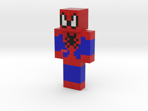 AtrayGaming | Minecraft toy in Natural Full Color Sandstone