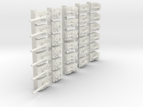 Fire Support Base Vehicles 1/600 in White Natural Versatile Plastic