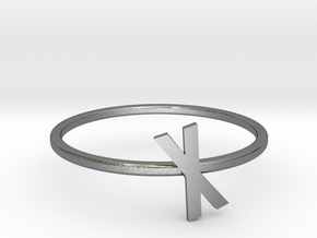 Letter X Ring in Polished Silver: 7 / 54