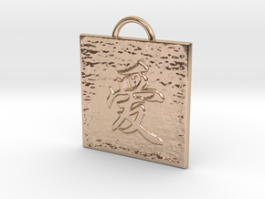 Love Kanji Pendant in 14k Rose Gold Plated