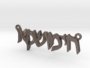 "Hebrew Name Pendant- ""Chaya Mushka"" in Polished Bronzed-Silver Steel"