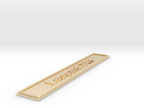 Nameplate Leopard 2A4 in 14k Gold Plated Brass