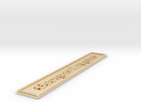 Nameplate Georges Leygues in 14k Gold Plated Brass
