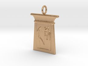Enshrined Khepri amulet in Natural Bronze
