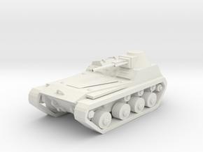 Tank T40  in White Natural Versatile Plastic