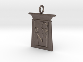 Enshrined Ra amulet in Polished Bronzed-Silver Steel