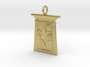 Enshrined Ra amulet in Natural Brass