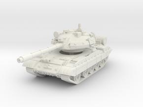 T-55 AM2 1/56 in White Natural Versatile Plastic