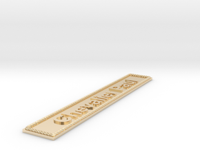 Nameplate Chevalier Paul in 14k Gold Plated Brass