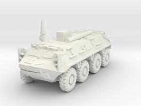 BTR-60 PU 1/56 in White Natural Versatile Plastic
