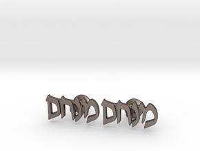 "Hebrew Name Cufflinks - ""Menachem"" in Polished Bronzed Silver Steel"