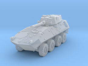 LAV25 Stryker IFV APC in Smoothest Fine Detail Plastic: 1:200