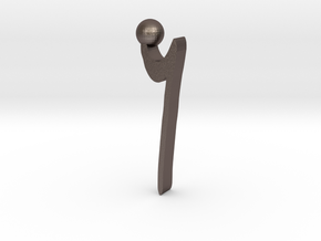 Eighth note rest crutch in Polished Bronzed-Silver Steel