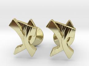 "Hebrew Monogram Cufflinks - ""Daled Ayin"" in 18k Gold Plated Brass"