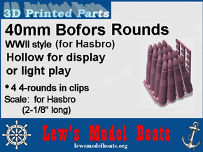 Hasbro-40mm-Bofors-2-setof-4-hollow in White Natural Versatile Plastic: Medium