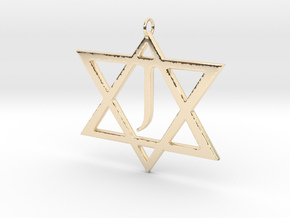 Jewish Star Pendant in 14K Yellow Gold: Medium