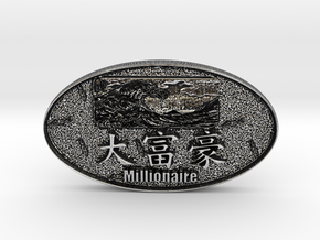 Faux Koban MILLIONAIRE Coin Ingot in Antique Silver