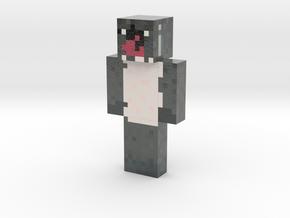 2020_04_02_koala-bear--cute--the-head-one-14044001 in Glossy Full Color Sandstone
