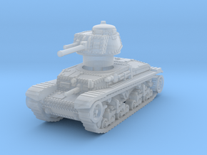 T-11 Bulgarian Tank 1/220 in Smooth Fine Detail Plastic