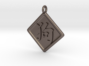 Japanese / Chinese Kanji Pet Tags in Polished Bronzed Silver Steel