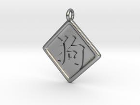 Japanese / Chinese Kanji Pet Tags in Natural Silver