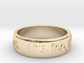 "Corona spiritual endurance ring ""It will pass"" in 14k Gold Plated Brass"
