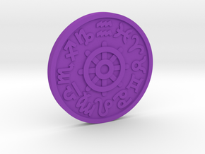 Wheel of Fortune Coin in Purple Processed Versatile Plastic
