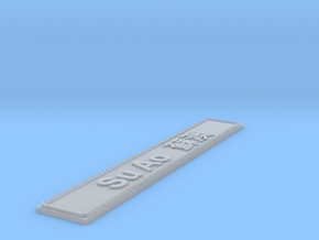 Nameplate Su Ao 蘇澳 in Smoothest Fine Detail Plastic
