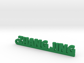 ZHANG JING_keychain_Lucky in Green Processed Versatile Plastic